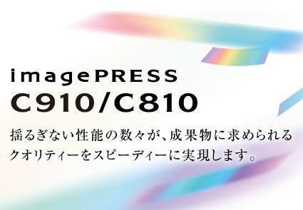 C910 1.jpg