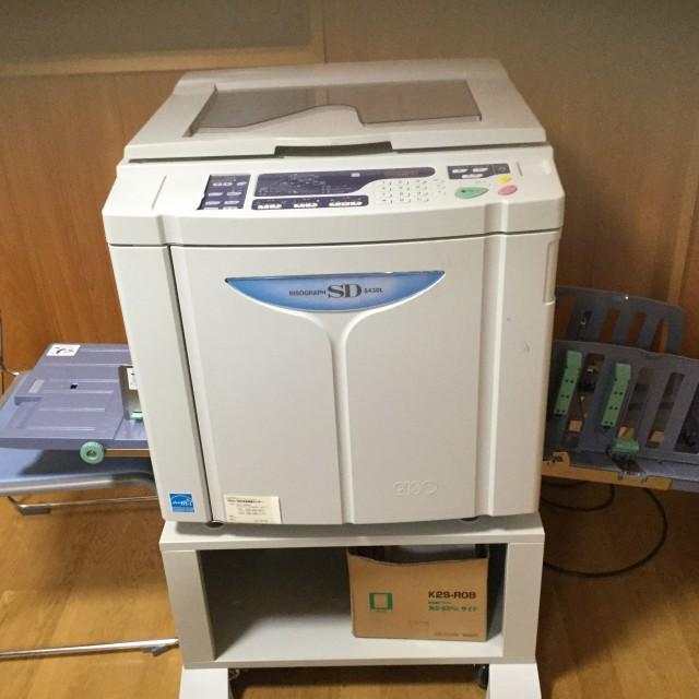 印刷機    桜町.JPG