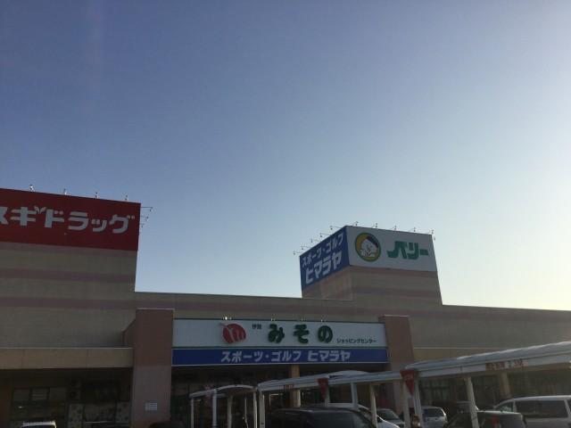 IMG_0675.JPG