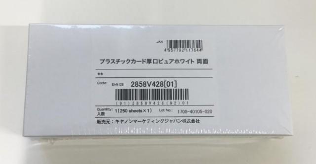 カード.jpg